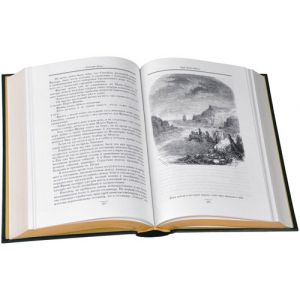 Граф Монте-Кристо. В 2 томах /Дюма А./