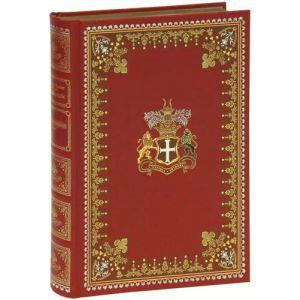 Следопыт. В 2-х томах /Купер Д. Ф./