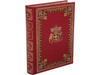 Фанфан-Тюльпан. Комплект из 5 книг. (Лепеллетье де Буэлье Э.-А.)