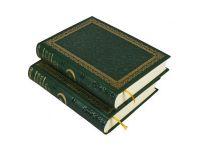 История Ислама (2 книги 4 тома в футляре)