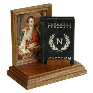 Максимы /Наполеон I Бонапарт/
