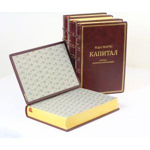 Капитал /Маркс К./