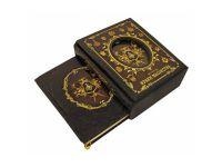 Исторiя франк-масонства от вознiкновенiя его до настоящаго времени. (2 тома в 2-х книгах)