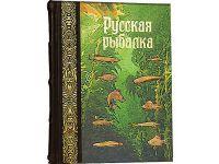 Русская рыбалка (Бутромеев В.)