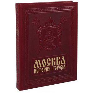 Москва. История города /Мясников А. Л./