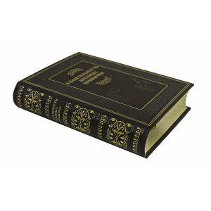 Упоительность вредных привычек. Сборник 8 репринтных книг.