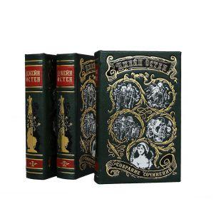 Собрание сочинений в 3-х томах /Остен Д./