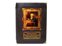 Бенджамин Франклин. Путь к богатству. Автобиография. /Франклин Б./