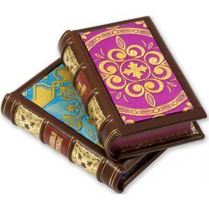 Святое Евангелие. Православный Молитвослов