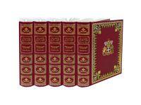 Библиотека приключенческого романа.  Комплект из 16 романов