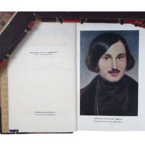 Собрание сочинений. В 6 томах /Гоголь Н. В./