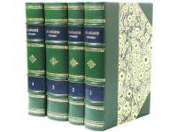 Собрание сочинений. В 4 томах /Аксаков С. Т./