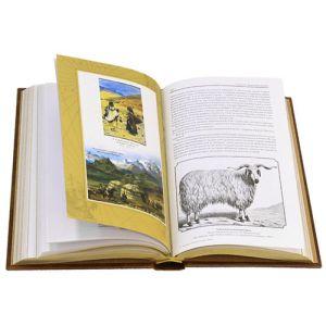 Великие путешествия.  Серия из 15 книг