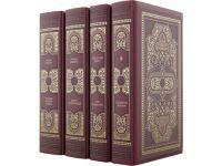 Книга в подарок.  Серия из 15 книг