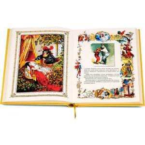 Сказки народов мира. В 13 томах