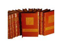 Библиотека мировой литературы для детей. Kомплект из 58 книг