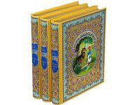 Сказки народов мира. В 8 томах