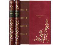 Галантные дамы. В 2 томах  /Брантом П./
