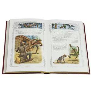 Пионеры. В 2 томах /Купер Д. Ф./