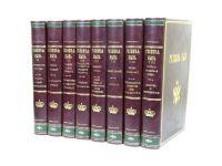 Русская быль. В 8 томах