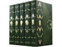 Гении власти.  Серия из 16 книг