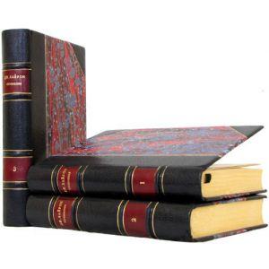 Собрание сочинений. В 3 томах /Байрон Дж. Г./