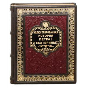 Иллюстрированная история Петра-I и Екатерины II /Брикнер А. Г./