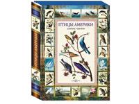 Птицы Америки /Одюбон Дж./