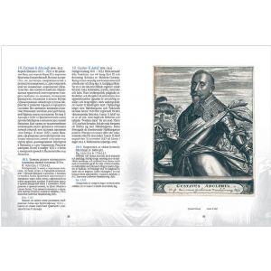 Гравированные и литографированные портреты из собраний Ф. Ф. Вигеля