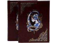 Камо грядеши. В 2 томах /Сенкевич Г./