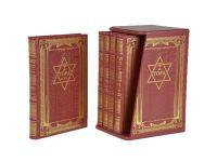 Тора. Подарочный комплект из 5 книг