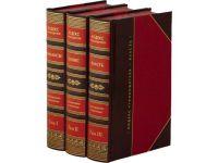 Кодекс руководителя: Власть. Финансы. Бизнес. В 3 томах