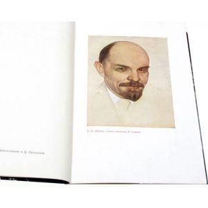 Статьи и речи 1922-1923 гг. /Ленин В.И./