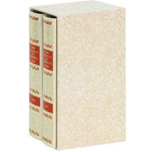 Макиавелли для женщин. Искусство войны. В 2 томах /Рубин Г., Чин-Нинг Чу/
