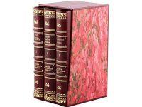 Мысли и изречения великих о самом главном. В 3 томах