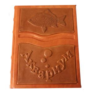 Аквариум : полный справочник : свыше 600 видов рыб и растений